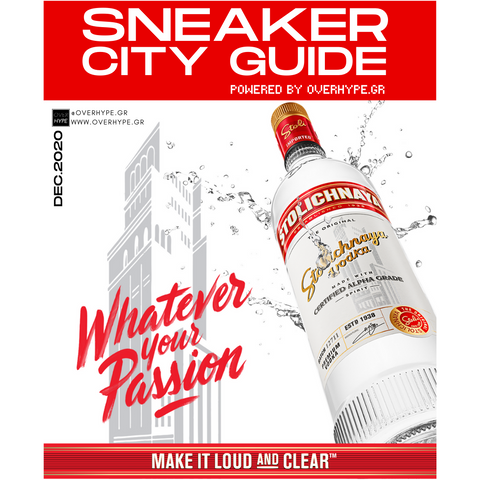 OVERHYPE Sneaker City Guide