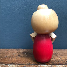 SOLD - Japanese Wooden Kokeshi Doll