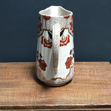 SOLD - Vintage Water Jug