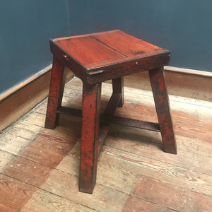 Industrial Steel Side Table/Stool