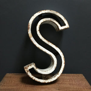 "SOLD - White Metal 3D ""S"" Letter Font"