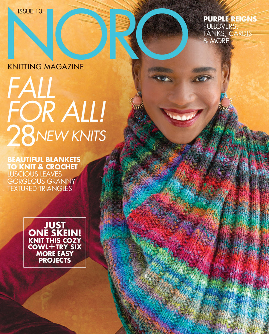 Noro Magazine Issue 13: Fall / Winter 2018