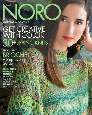 Noro Magazine Issue 14: Spring 2019
