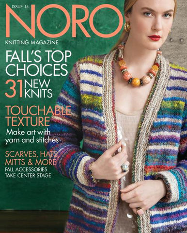 Noro Magazine Issue 15: Fall 2019