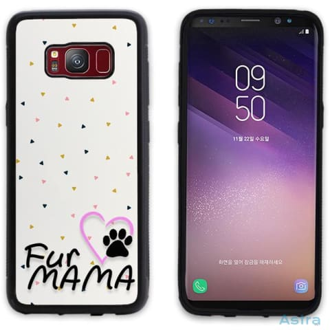 Fur Mama Personalized Iphone 6 7 8 X Samsung S8 S8 Plus Case Phone Case 10-20 Apple Custom Phone Feature Featured-Products $14.99