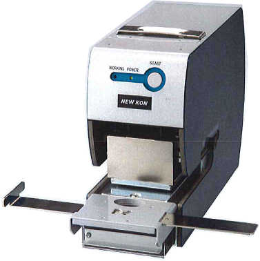Electric Perforator (PEK-15)