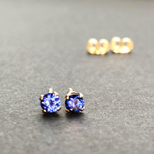 14kt gold filled blue sapphire stud earrings with ear nuts