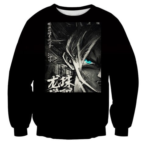 Dragon Ball Goku Anime Art Portrait Sweatshirt - Game Geek Shop