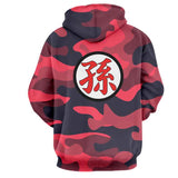 Dragon Ball Gohan Kanji Camo Hoodie - Game Geek Shop