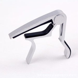 New Silver Quick Change Clamp Key Acoustic Classic Guitar Capo For Tone Adjusting for Electric Acoustic Guitar Ukulele