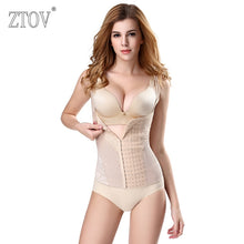 Woman Postpartum Maternity Belt Body Shaper, Slim Waist Cincher Control Corset