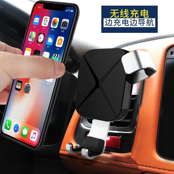 Wireless Charging Car Phone Holder   无线快充车载支架