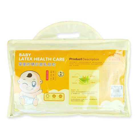Baby Latex Health Pillow 天然乳胶健康婴童定型枕