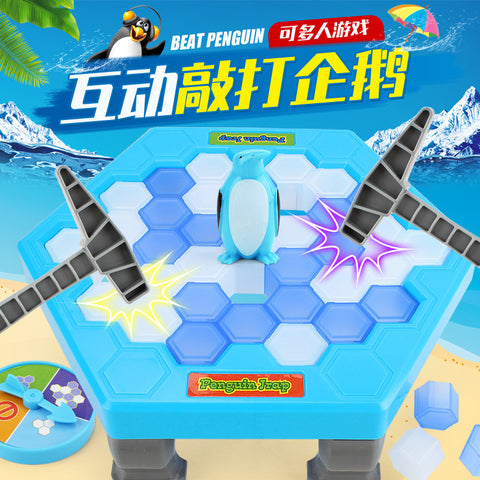 Penguin Trap Ice Breaking Game 拯救破冰企鹅桌游