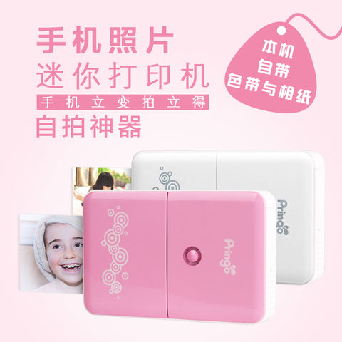 Pringo Portable Printer  口袋照片打印机