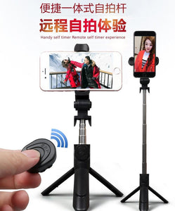 Bluetooth Selfie Stick+Tripod 蓝牙自拍杆三脚架