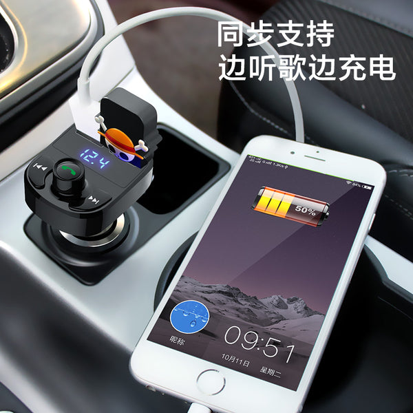 Bluetooth Car FM Transmitter  车载蓝牙FM播放器