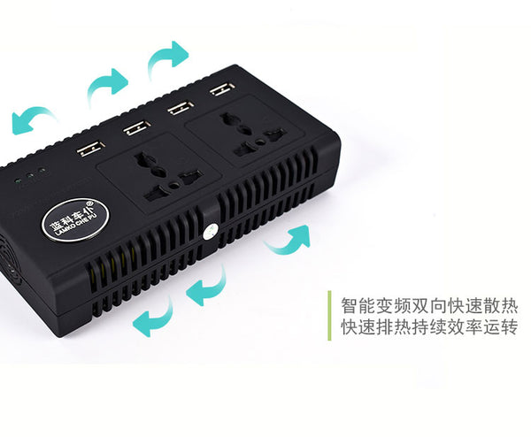 Car Power Inverter 200 Watt   车载能量转换器