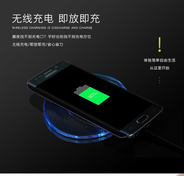 Qi Wireless Charger Pad  无线充电底座