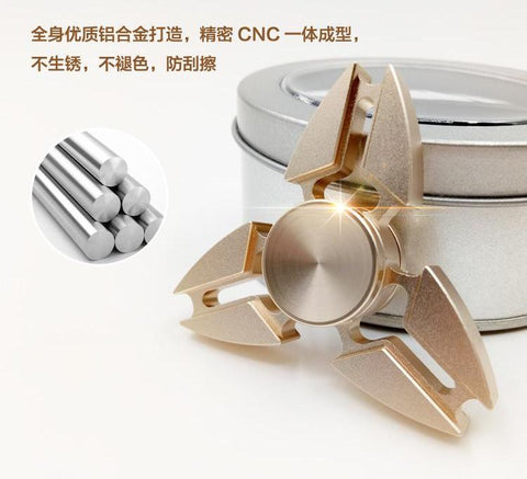Metal Fidget Spinner  金属指尖陀螺