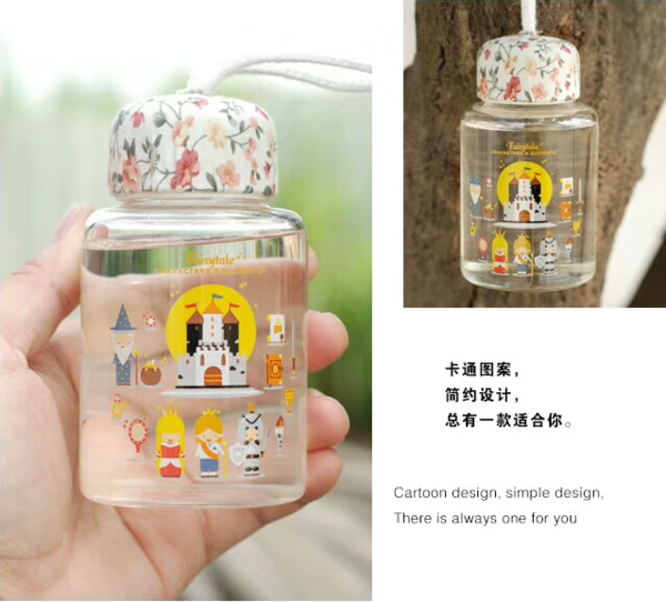 Cartoon Animal Collection Mini Glass Bottle 卡通动物迷你玻璃瓶 (White)