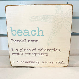Beach Definition Block