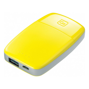 Mobile Power Bank Sunflower - Call of the Wild