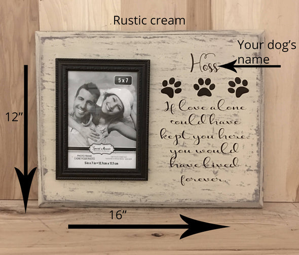12x16 rustic cream dog memorial sign with brown lettering and attached frame.