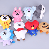 BT21 Hanging Plush Keychain