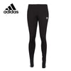 Original New Arrival Official Adidas Women's Tight Elastic Waist Black Pants Sportswear
