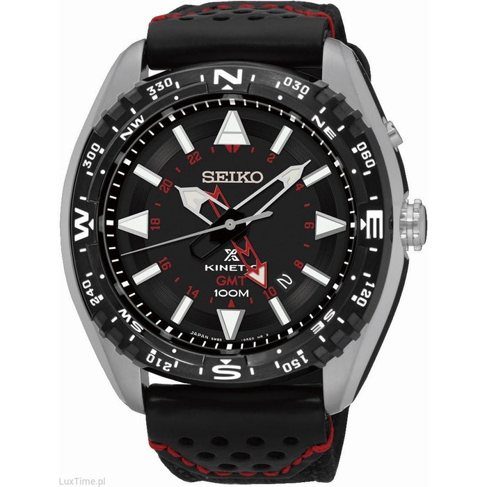 Seiko Men's SUN049P2 Prospex GMT Kinetic Brown Nylon and Leather Watch