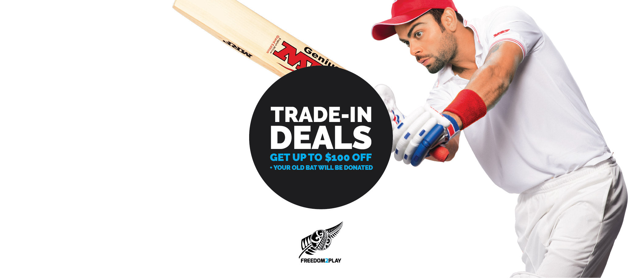 cricket bat trade in deal