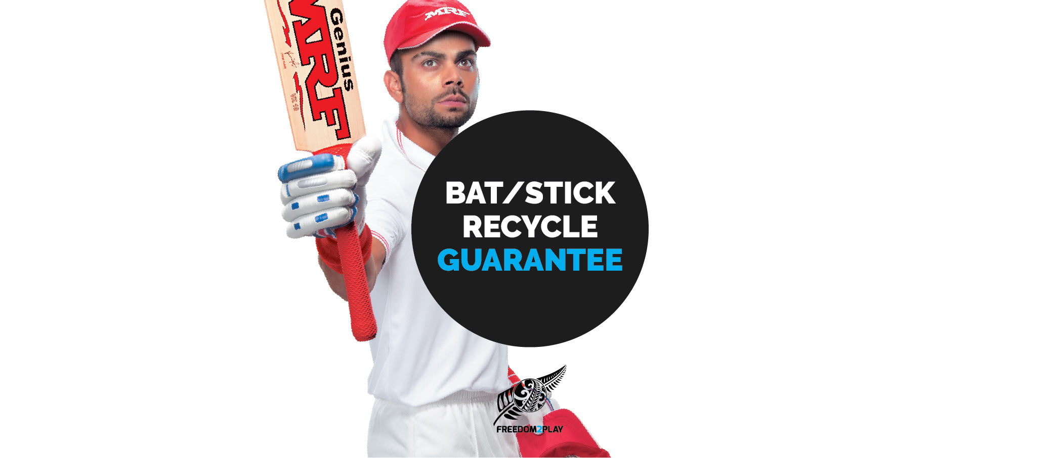 beginners cricket deal