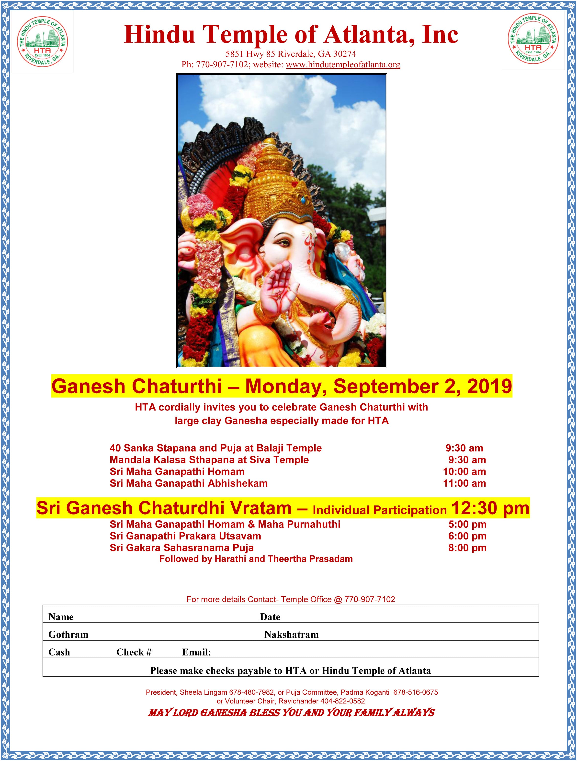 Special Events – Hindu Temple of Atlanta