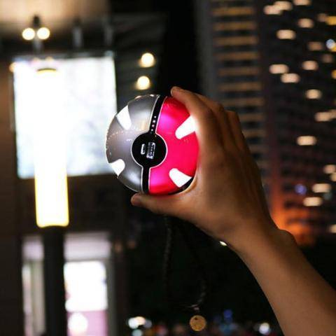Lighted Poke Power Bank