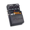 Digitech CF7 Chorus Factory Guitar Effects Pedal
