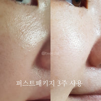 Incellderm first package(Booster and Serum)