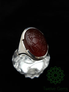 Hand Made Engraved Cherry Red Agate Silver Ring
