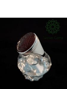 Engraved Cherry Red Agate (Aqeeq) SIlver Ring