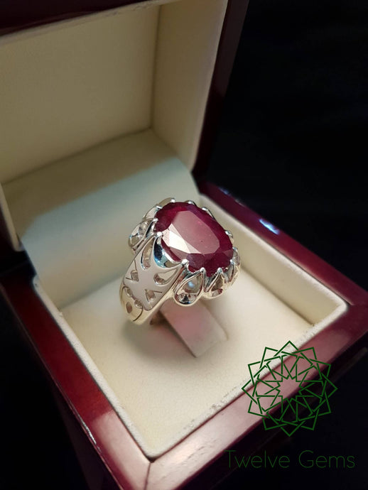 Ruby (Yaqoot) Silver Ring