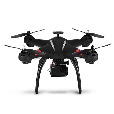 Brushless RC Quadcopter
