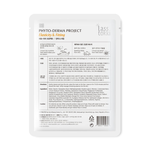 Elasticity & Fitting Phyto-derma project sheet mask