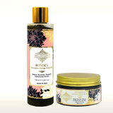 Komali Intensive Detan Body Oil and Ubtan