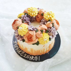 Wreath Floral Cake (6-inch)