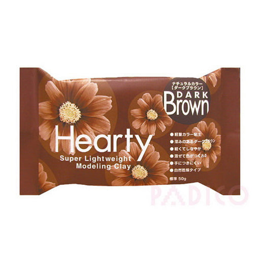 Dark Brown - Hearty Air Drying Modelling Clay 50g