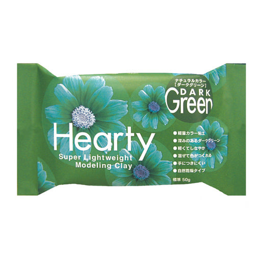 Dark Green - Hearty Air Drying Modeling Clay 50g