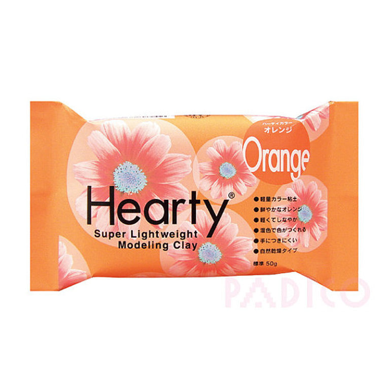 Orange - Hearty Air Drying Modelling Clay 50g