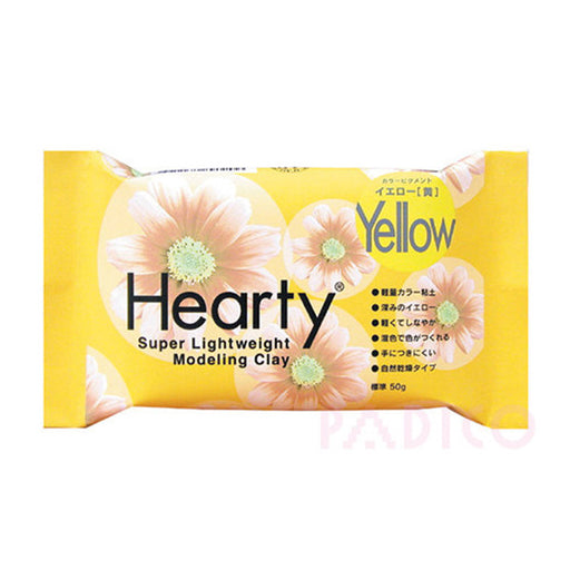 Yellow - Hearty Air Drying Modeling Clay 50g