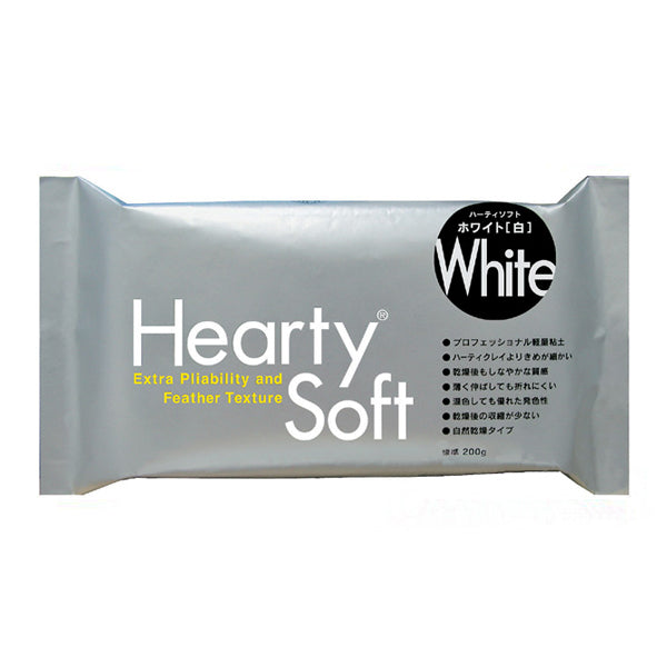 White - Hearty Air Drying Modelling Clay 200g