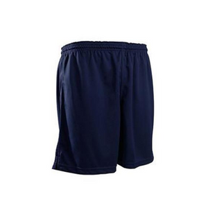 New Guiseley School Unisex PE Shorts